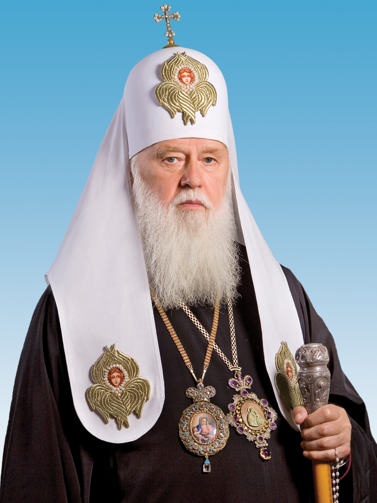 Святійший Патріарх Київський і всієї Руси-України Філарет