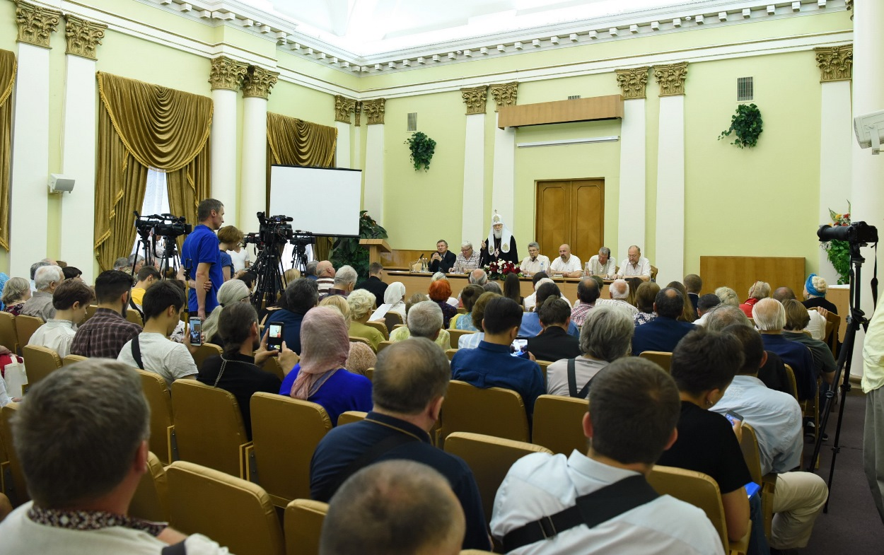 У Києві пройшов Форум української інтелігенції «За Українську Православну Церкву! За Київський Патріархат!»