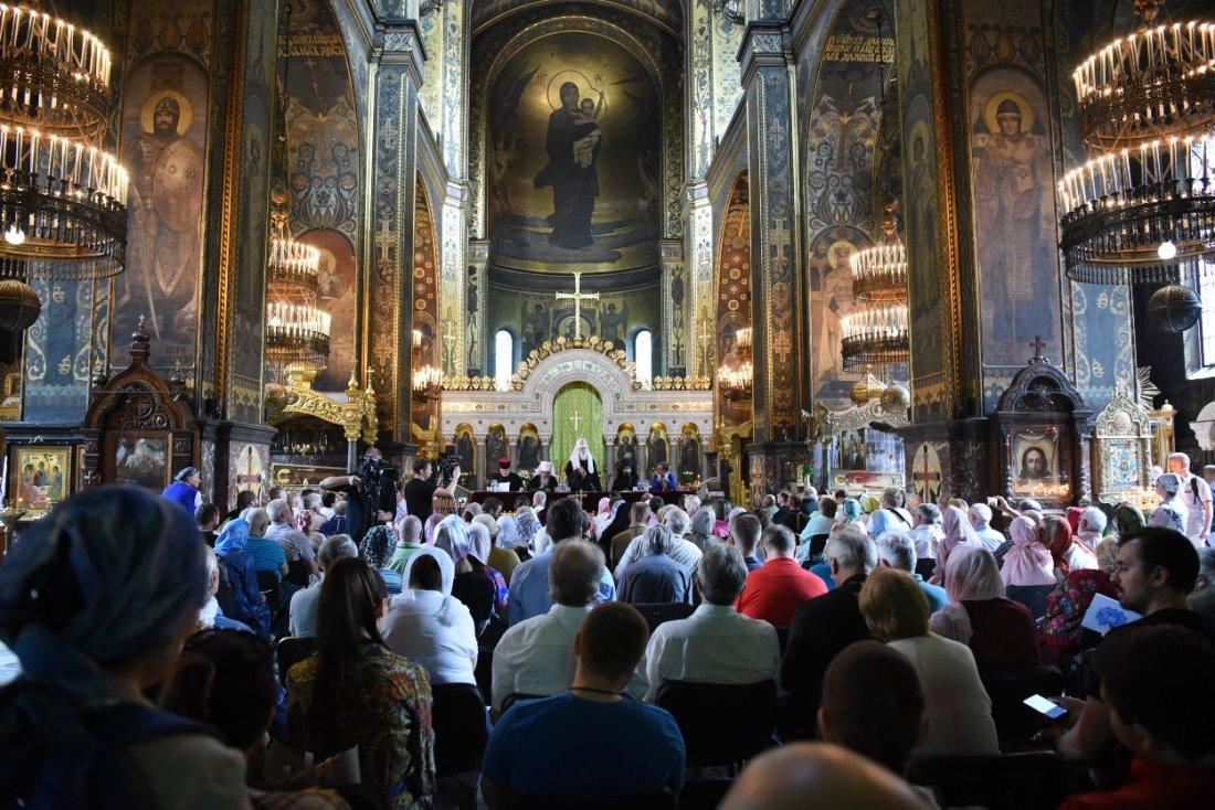 Помісний Собор Української Православної Церкви Київського Патріархату 20 червня 2019 року