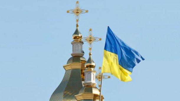 Анонс. Молитва за Україну в День Незалежності