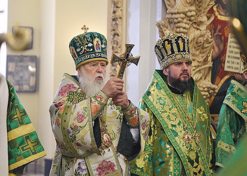Лист Патріарха Філарета до митрополита Епіфанія
