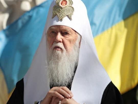 Святійший Патріарх Філарет привітав українців з 28-ю річницею Незалежності Української держави (відео)