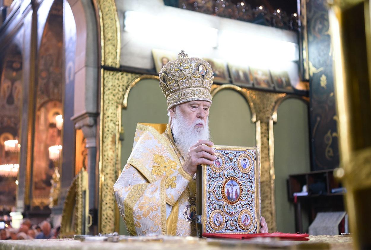 Патріарх Філарет звернувся до вірян з проханням захистити Київський Патріархат
