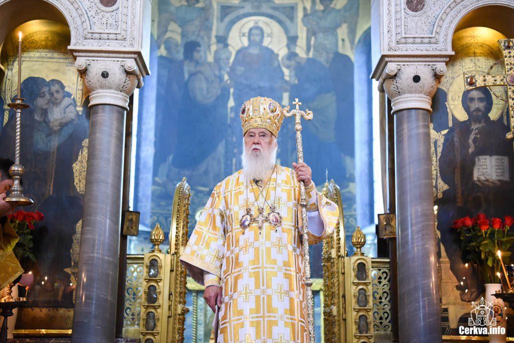 Слово Патріарха Філарета в день пам'яті святих мучеників Маккавеїв та винесення Хреста Господнього