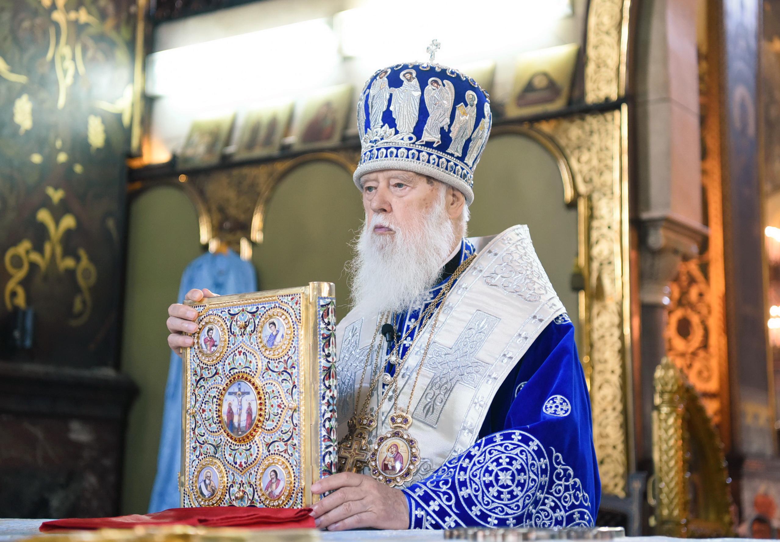 Звернення Патріарха Філарета: ПРАВДА ПРО СОБОР У СВЯТІЙ СОФІЇ 15 грудня 2018 року