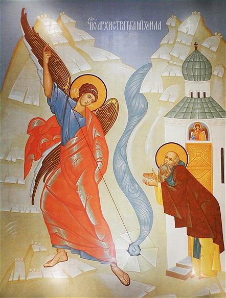 Спомин чуда, звершеного Святим Архістратигом Михаїлом в Хонах