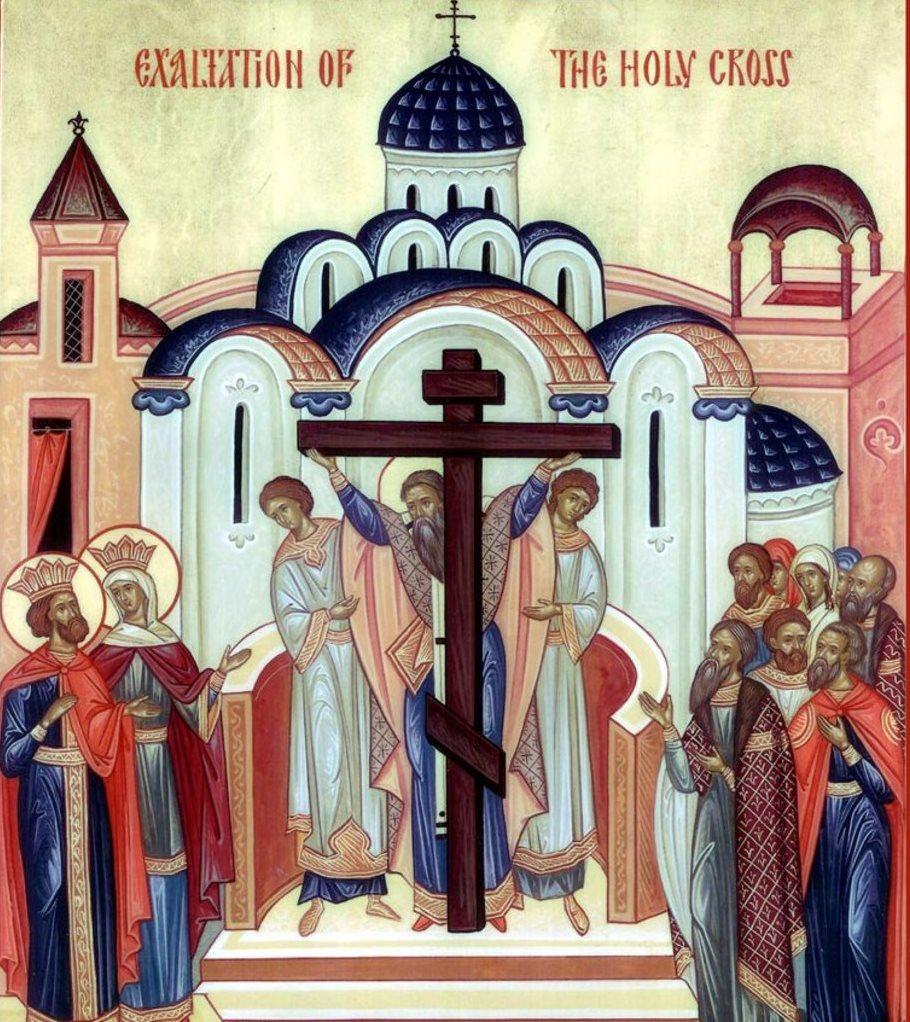 Свято Воздвиження Чесного і Животворчого Хреста Господнього