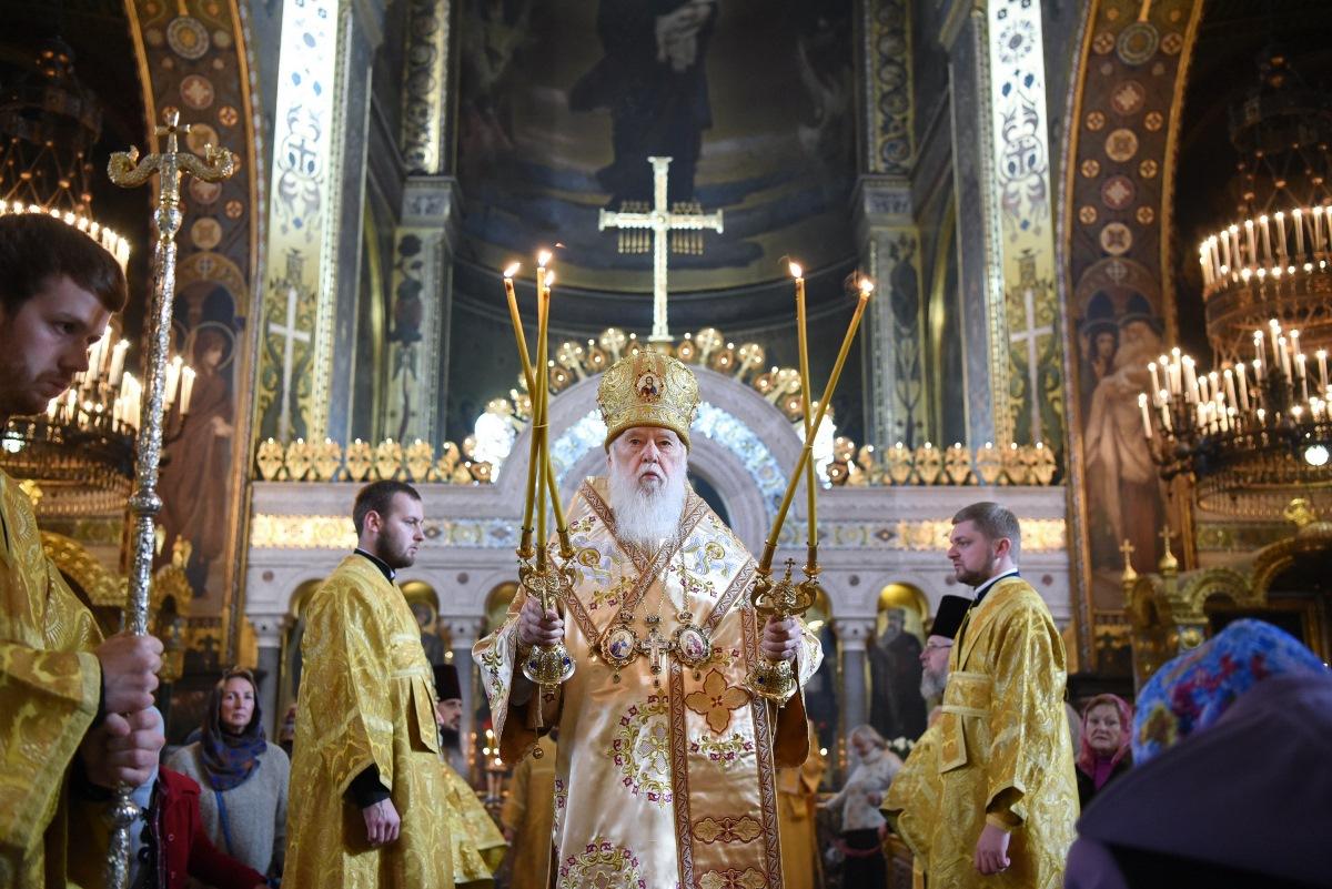 Патріарше богослужіння у неділю 16-ту після П'ятидесятниці