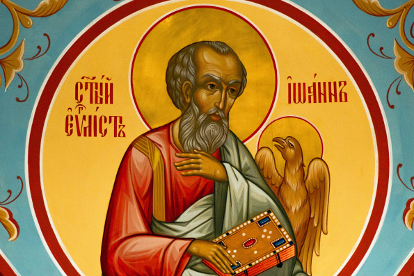 Улюблений учень Христа. Апостол Іоан Богослов