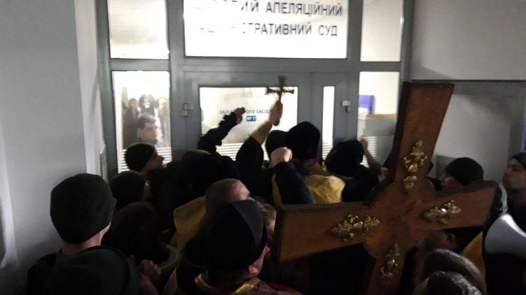 Шостий апеляційний суд прийняв завідомо неправосудне рішення у справі знищення Київського Патріархату