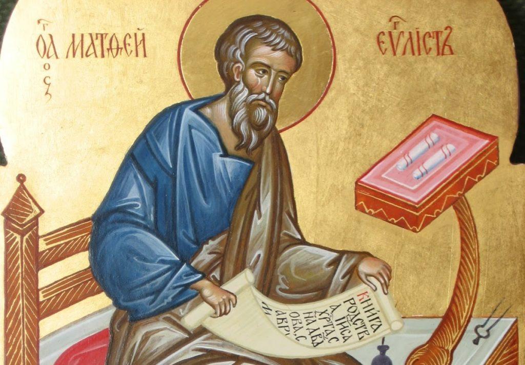 29 листопада – день пам'яті святого Апостола і Євангелиста Матфея