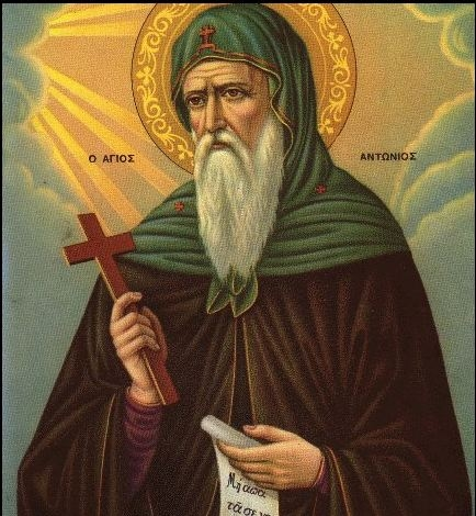 30 січня – преподобного Антонія Великого (251 – 356)