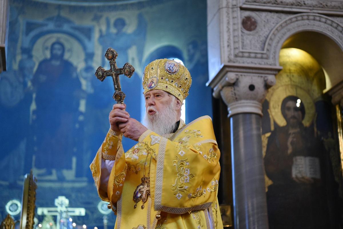 Проповідь Патріарха Філарета в неділю Торжества Православ'я