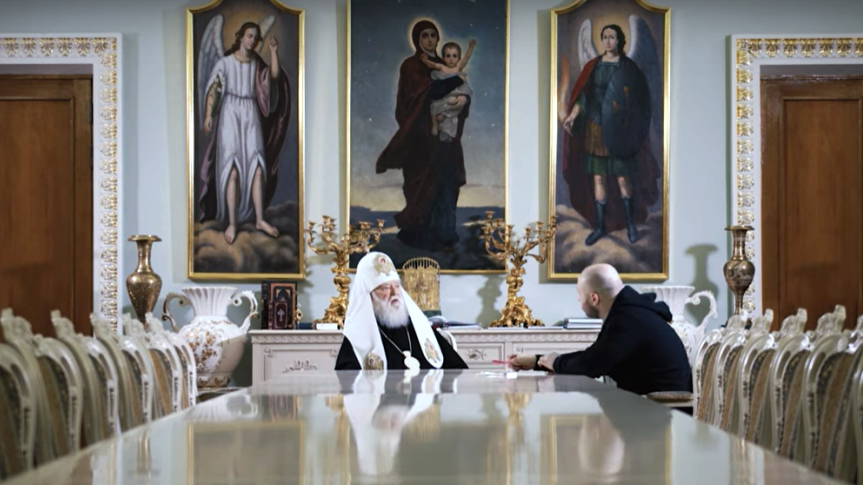 """Чому Томос ставить ПЦУ у залежність Константинополю? 2 частина ексклюзивного інтерв'ю Патріарха Філарета YouTube-каналу """"Свободний"""""""