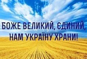 Всеукраїнська Рада Церков оголосила 25 березня Днем загальної молитви і посту за Україну