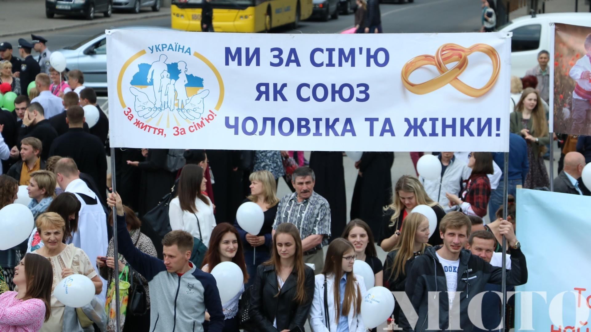 Церкви і парламентарі бачать у законопроекті № 3316 загрозу для свободи слова