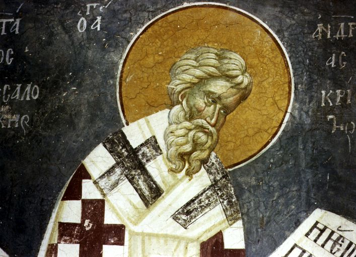 Великий Покаянний канон святого преподобного Андрія Критського