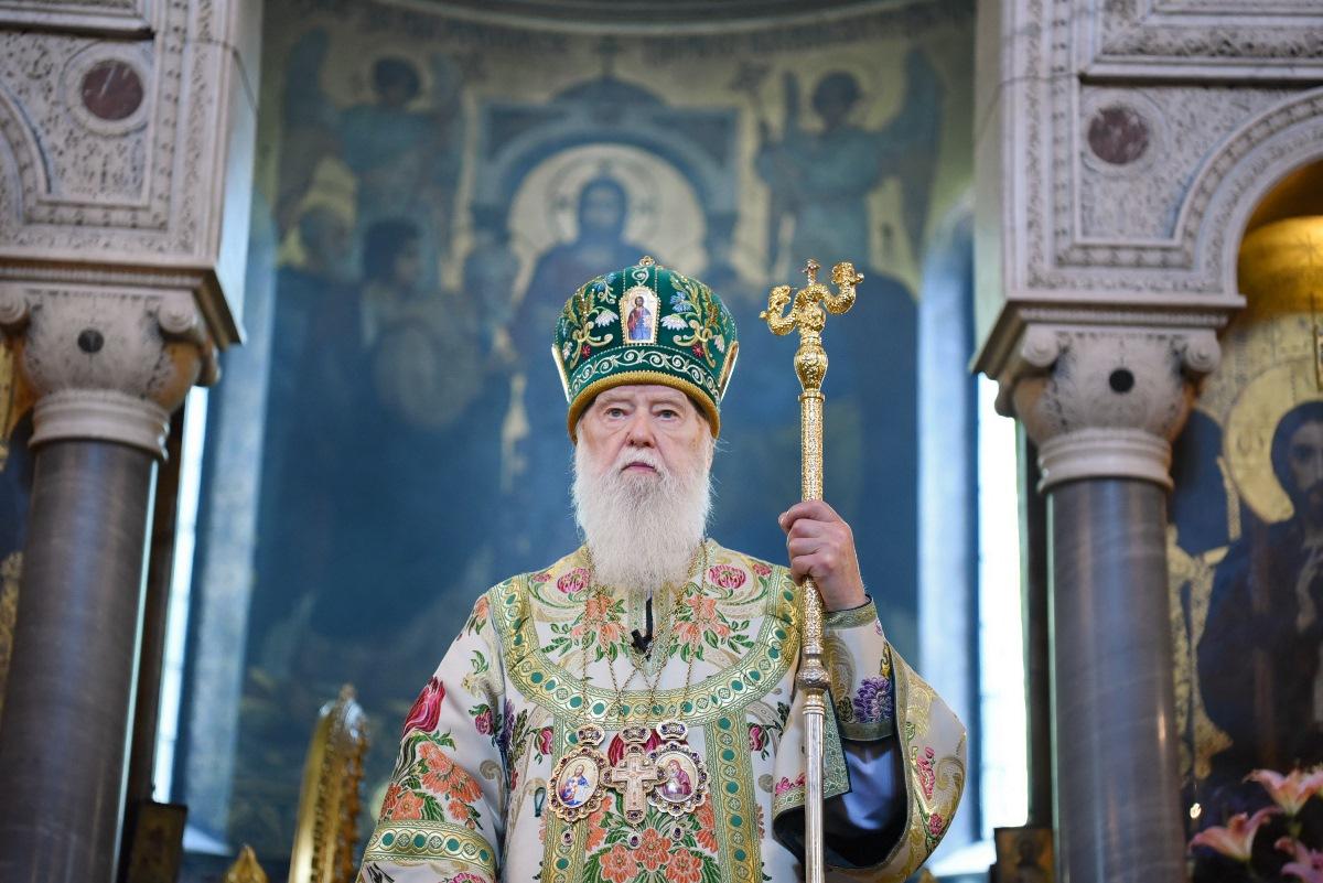 Проповідь Патріарха Філарета на свято П'ятидесятниці