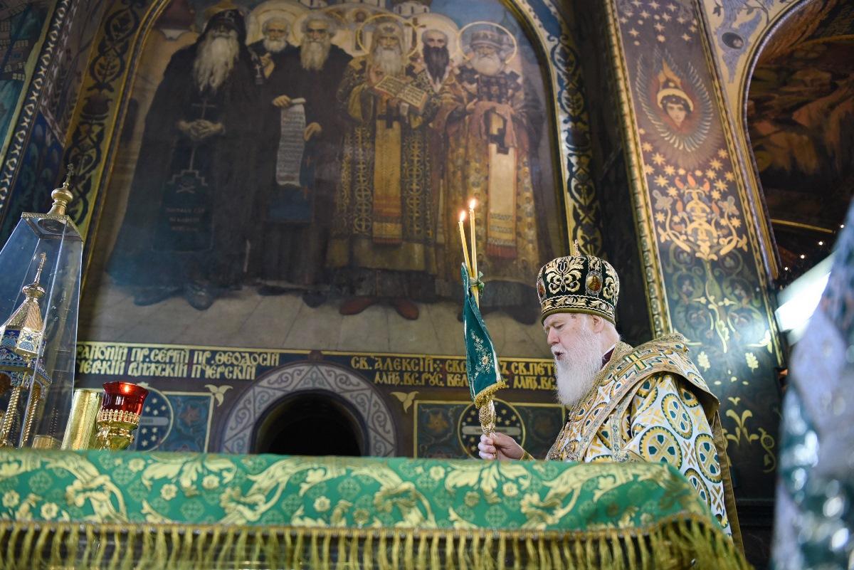У День Святого Духа Святійший Патріарх Філарет звершив Божественну літургію