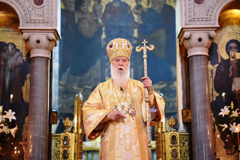 Кожна людина повинна любити свій народ, – проповідь Патріарха Філарета у неділю 2-гу після П'ятидесятниці