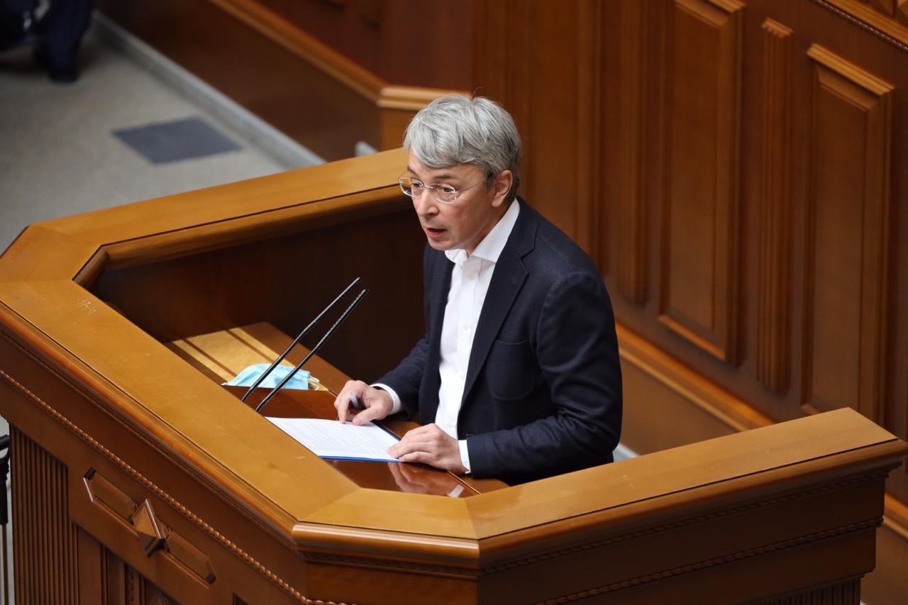 Патріарх Філарет привітав Олександра Ткаченка з призначенням Міністром культури та інформаційної політики України