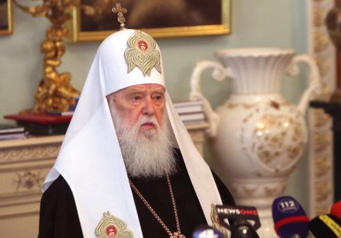 Патріарх Філарет: Україні потрібний лише справедливий мир