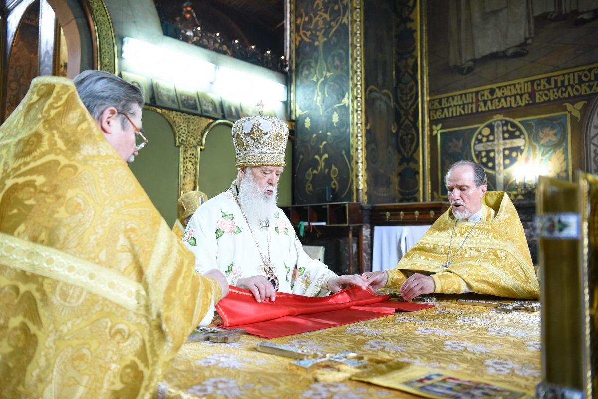 Патріарше богослужіння на свято Різдва святого Іоана Предтечі