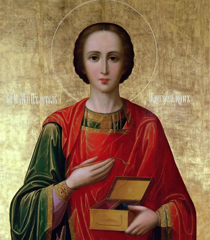 9 серпня – день пам'яті святого великомученика і цілителя Пантелеймона