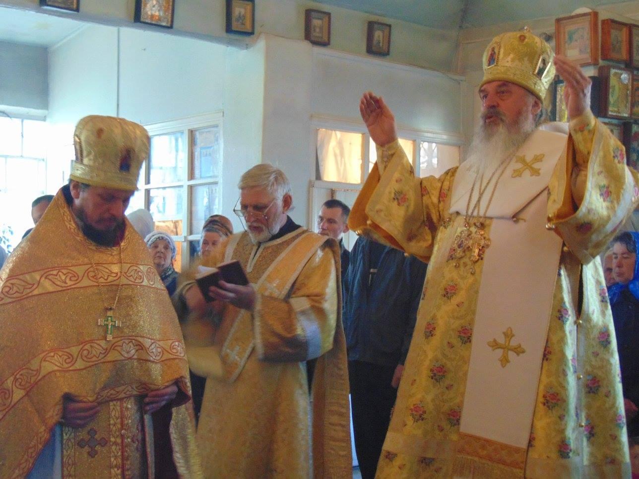 Заява Єпархіальної ради Білгородсько-Обоянської єпархії щодо госпіталізації Святійшого Патріарха Філарета