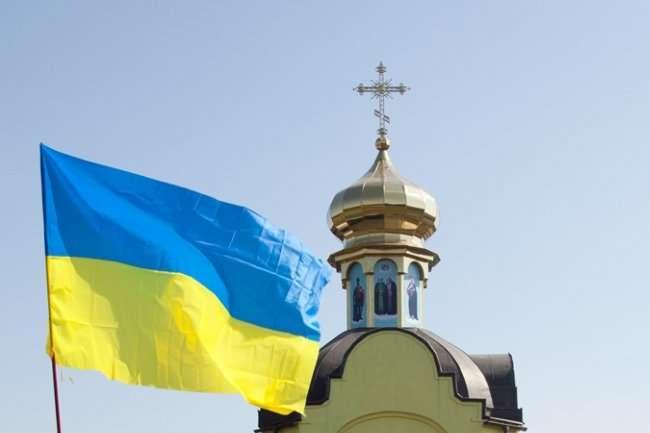 Київський Патріархат було ліквідовано шляхом підроблення документів – розслідування