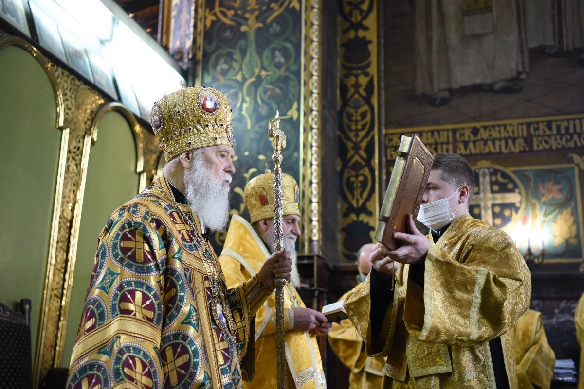 Патріарше богослужіння у неділю 18-ту після П'ятидесятниці