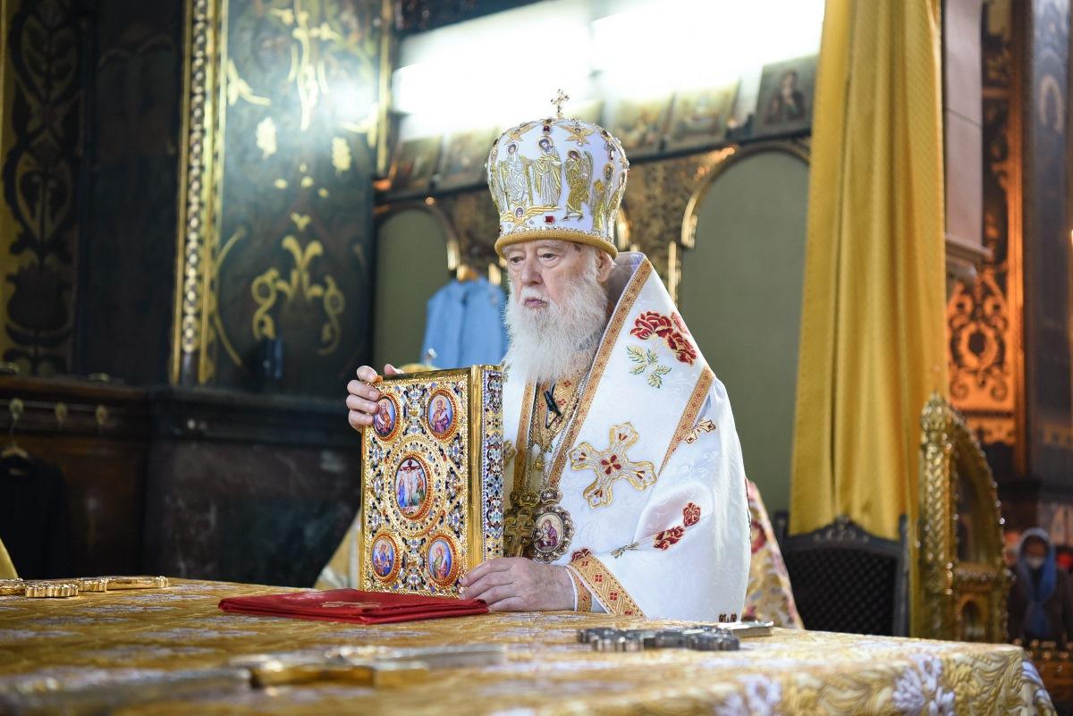 Українська інтелігенція привітала Патріарха Філарета із 25-ю річницею інтронізації