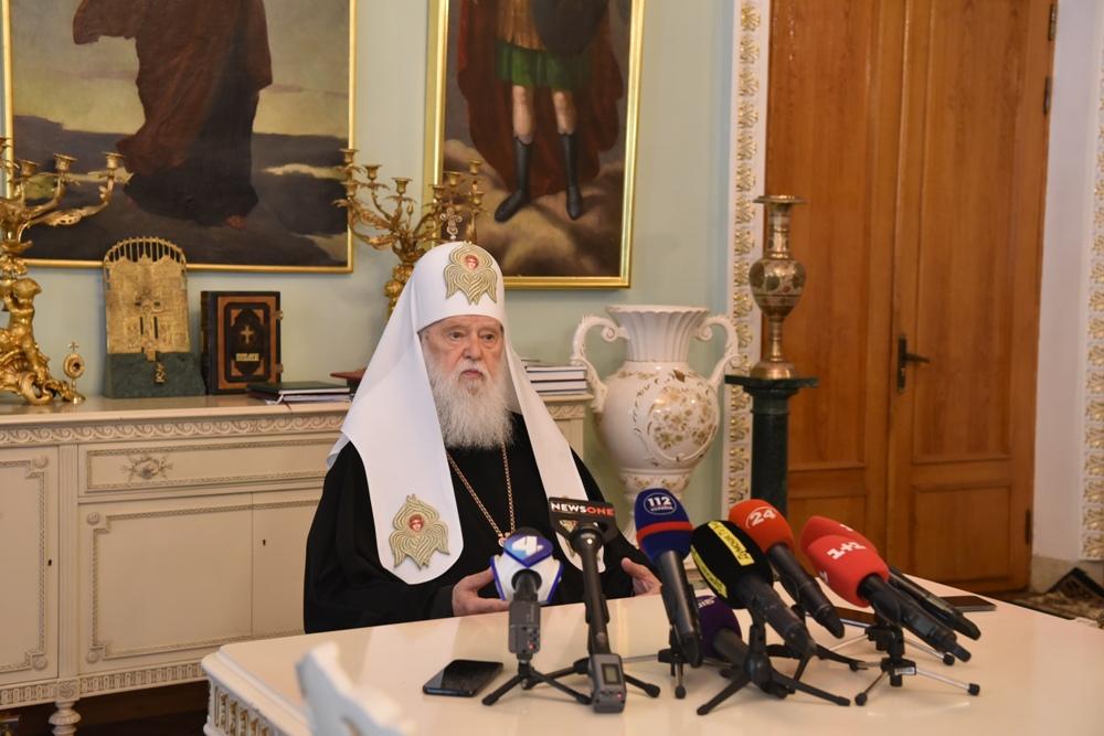 Анонс. Відбудеться прес-конференція Святійшого Патріарха Філарета