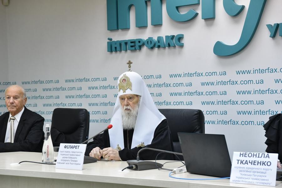 Томос ставить Українську Православну Церкву в залежність від Константинополя, – виступ Патріарха Філарета на прес-конференції