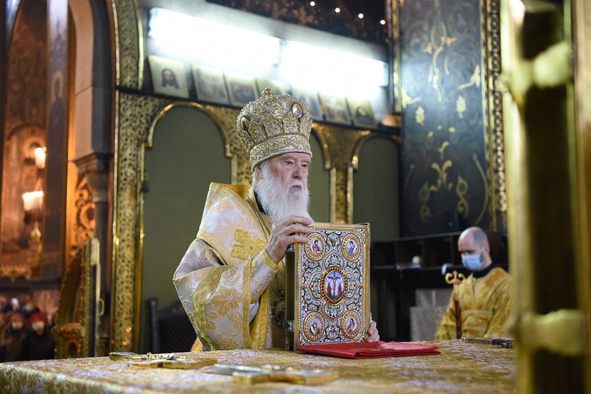 Патріарше богослужіння у неділю 25-ту після П'ятидесятниці