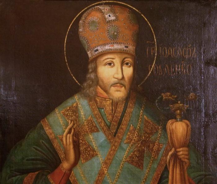 23 грудня – день пам'яті святителя Іоасафа, єпископа Білгородського