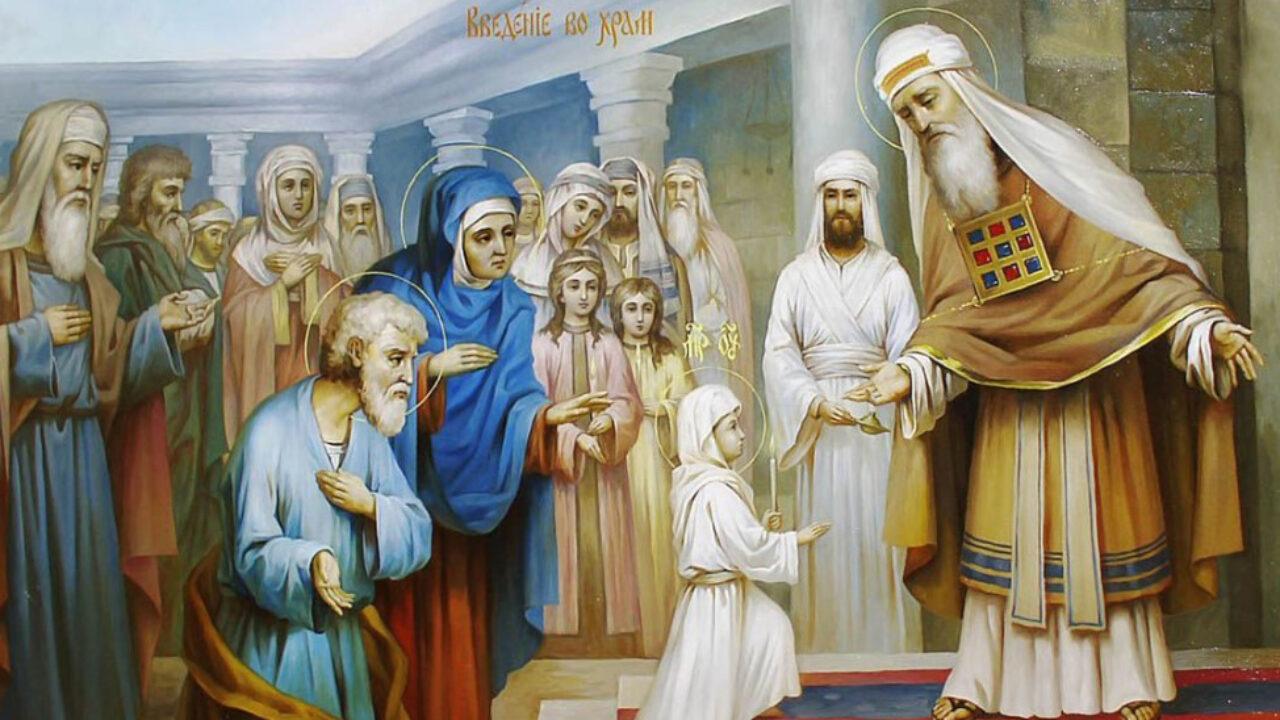 4 грудня – Введення в храм Пресвятої Владичиці нашої Богородиці і Приснодіви Марії