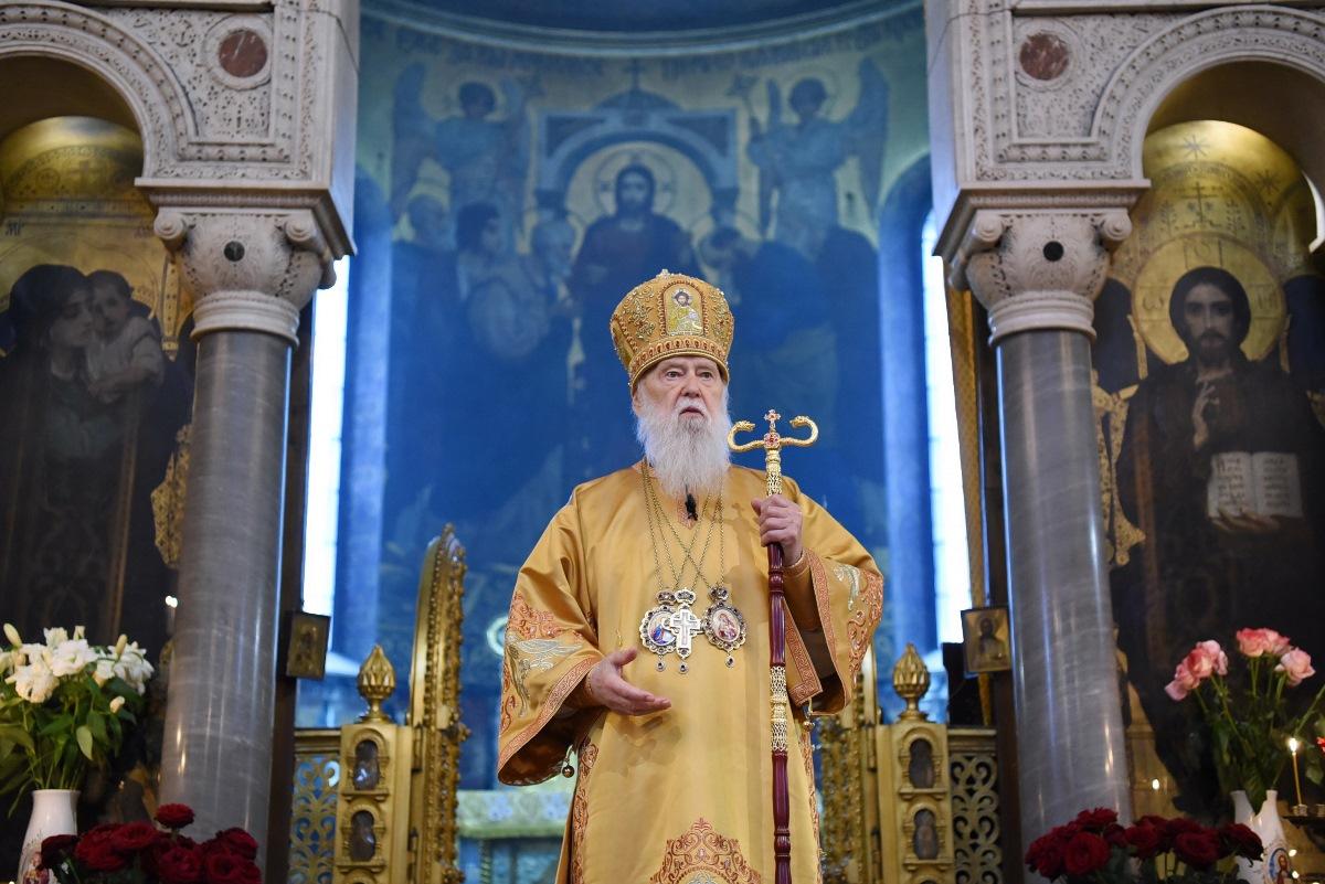 Патріарше богослужіння у неділю святих праотців