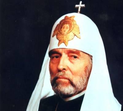 9 грудня – 95-а річниця від дня народження Святійшого Патріарха Володимира (Романюка)