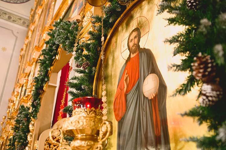 Слово на Новий рік святителя Іоана Золотоустого