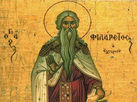 Проповідь Патріарха Філарета в день пам'яті святого праведного Філарета Милостивого