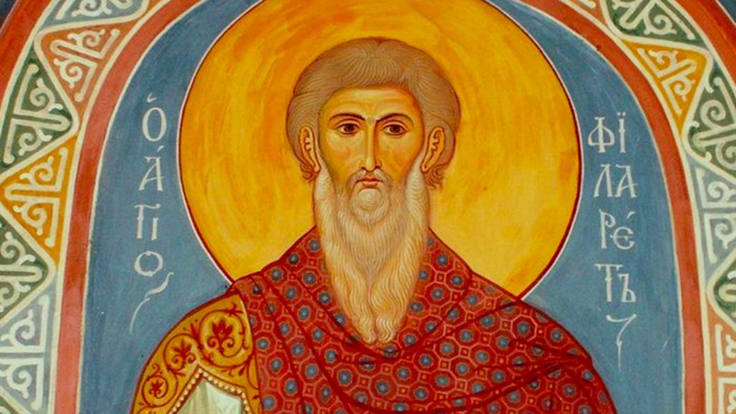 14 грудня – пам'ять святого праведного Філарета Милостивого