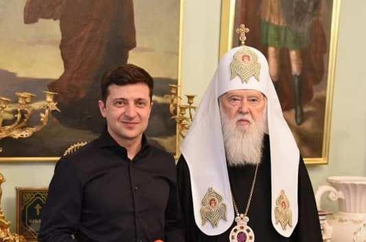 Патріарх Філарет привітав Президента України Володимира Зеленського з днем народження