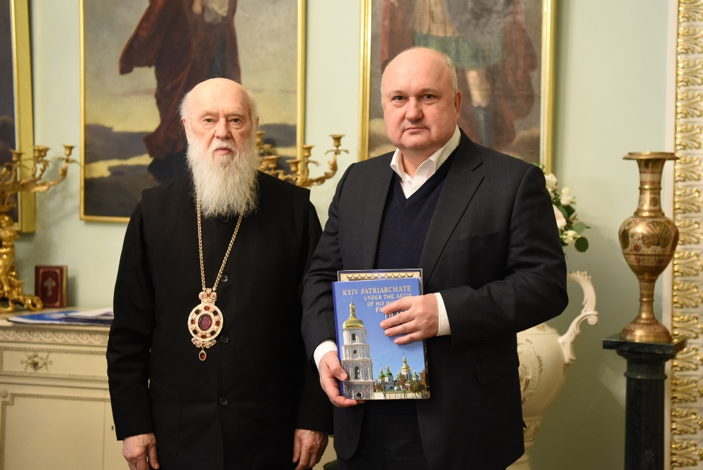 Патріарх Філарет зустрівся з головою Партії «Сила і Честь» Ігорем Смешком