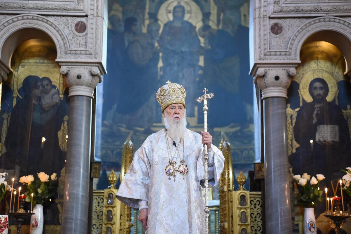 """Той, хто має віру – має дар Божий"", – Патріарх Філарет"