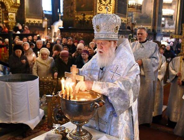 АНОНС. Патріарх Філарет очолить богослужіння з нагоди свята Хрещення Господнього, Богоявлення