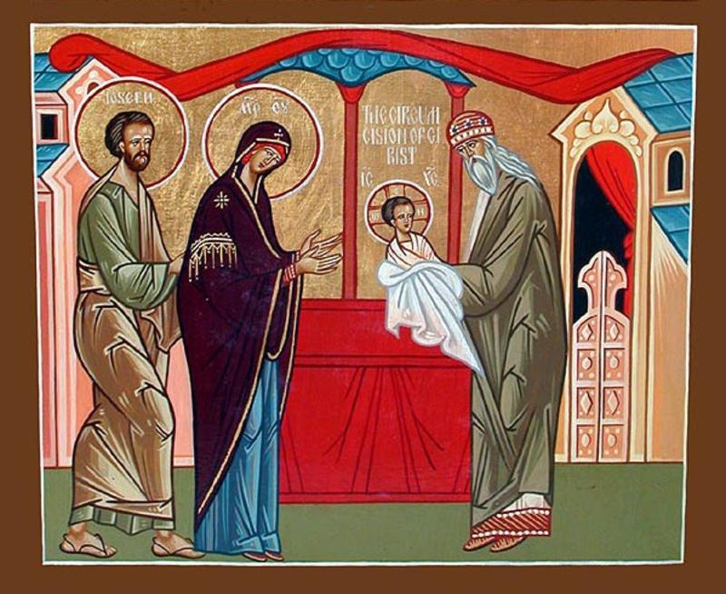 14 січня – свято Обрізання Господнього