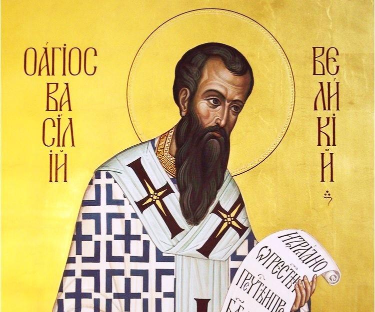 Святитель Василій Великий, архієпископ Кесарії Кападокійської