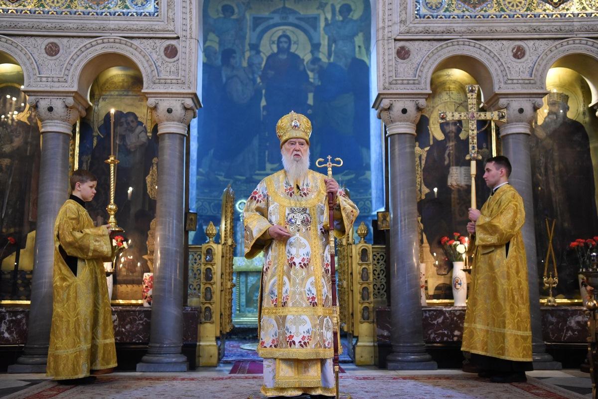 """""""Господь, заради Свого Чоловіколюбства, прощає і дає те, що нам потрібно"""" – Патріарх Філарет"""