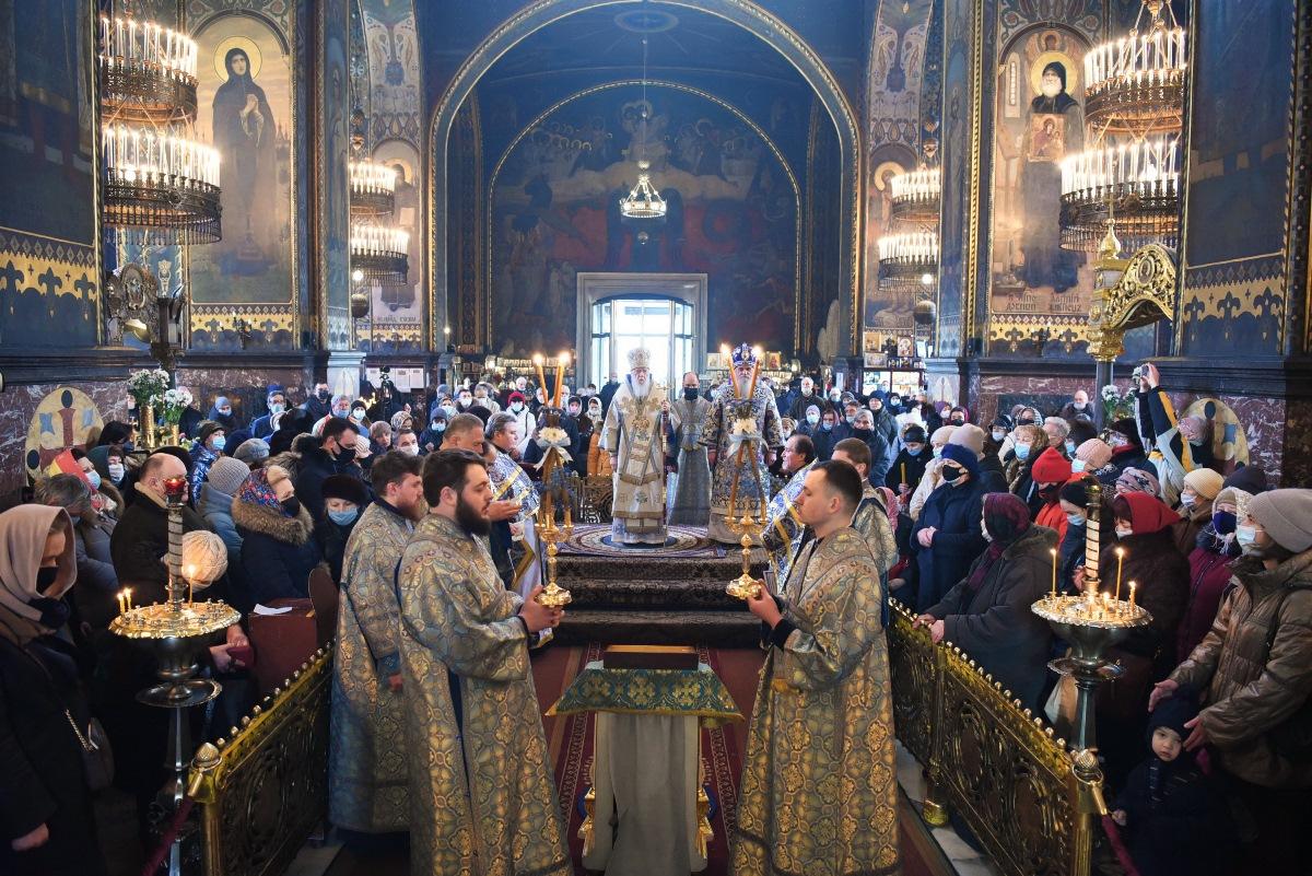 Патріарше Богослужіння у день свята Стрітення Господнього